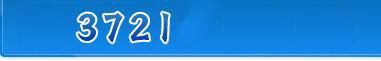 3721人才网_logo!